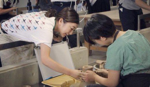 大和田 友香