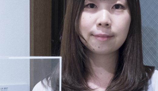 山本 貴美子