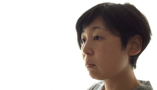 渡邊 亜紗子